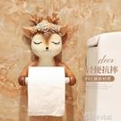 創意洗臉巾架免打孔卡通衛生間紙巾盒梅花鹿可愛紙巾架捲紙盒壁掛『潮流世家』