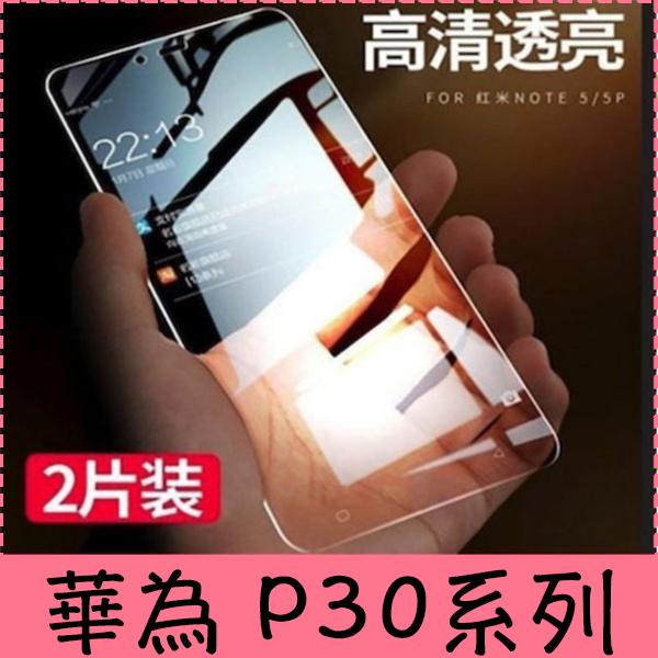 【萌萌噠】華為 HUAWEI P30 / P30 pro 兩片裝+四角殼 9H非滿版 高清透明鋼化膜+四角加厚防摔軟殼