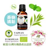 【Trillia】 雙有機DORA茶樹清新香複方精油-30ml