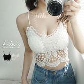 LULUS-P-簍空布蕾絲半截罩杯細肩背心-2色  現【01140539】