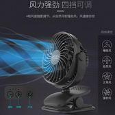 usb迷你小電風扇4寸大風力超靜音可充電嬰兒推車床上宿舍夾扇