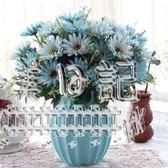 簡歐仿真花客廳家居裝飾擺件室內擺設餐桌塑料花套裝    LY4831『夢幻家居』