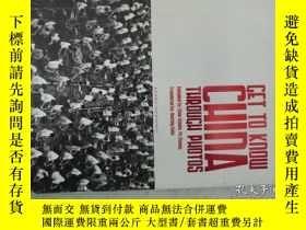 二手書博民逛書店攝影.感受中國(英文版):GET罕見TO KNOW CHINA