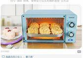 烘培人專屬Loyola/忠臣 LO-11L烤箱家用 迷你 多功能電烤箱 烘焙蛋糕小烤箱igo  酷男精品館