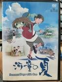 挖寶二手片-P02-132-正版DVD-動畫【河童之夏】國日語發音(直購價)