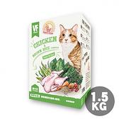 寵物家族-VF魏大夫-全齡挑嘴貓配方(雞肉+糙米) 1.5KG
