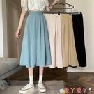 傘裙夏季2021新款韓版氣質裙子高腰顯瘦小個子中長款A字裙半身裙女裝 愛丫