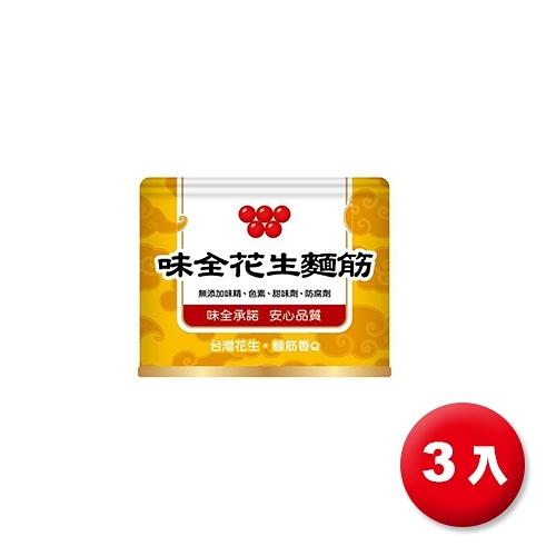 味全花生麵筋170Gx3【愛買】