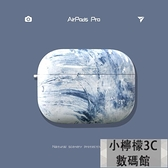 airpodspro保護套airpods保護殼蘋果無線藍牙耳機套二三代耳機盒【小檸檬3C數碼館】