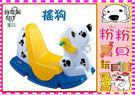 *粉粉寶貝玩具*搖搖狗*台灣製造*外銷精品~ST安全玩具