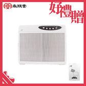 10/1前購買尚朋堂氧負離子HEPA空氣清淨機SA-2285E送專用濾網