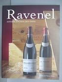 【書寶二手書T4/收藏_EOM】Ravenel Autumn Auction 2019 Taipei Finest and Rarest Wines_2019/11/29