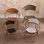 618好康鉅惠椅藤椅子餐桌電腦椅成人家用單用藤椅