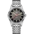TITONI 梅花錶 傳承系列 百周年紀念復古腕錶 83019 S-638 禮物/39mm
