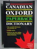 【書寶二手書T8/字典_YJF】The Canadian Oxford paperback Dictionary_200
