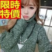 高領毛衣-創意前短後長寬鬆女針織上衣3色64j16【巴黎精品】