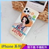 夏日公主 iPhone SE2 XS Max XR i7 i8 plus 霧面手機殼 卡通手機套 保護殼保護套 磨砂硬殼 全包防摔殼