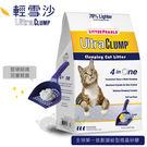 PetLand寵物樂園《Ultra pet》貓寓所貓砂 - 8磅 (3.6kg) 輕雪沙  / 最省貓砂