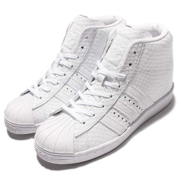 adidas 增高鞋 Superstar Up W 白 全白 皮革鞋面 蛇紋 休閒鞋 女鞋【PUMP306】 S76405
