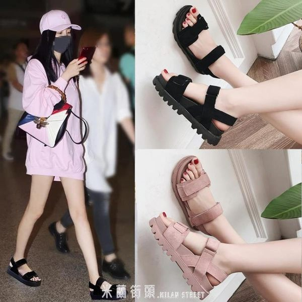 涼鞋女學生新款夏季女鞋子韓版原宿風平底百搭厚底鬆糕女鞋潮 「米蘭街頭」