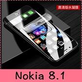 【萌萌噠】諾基亞 Nokia 8.1 兩片裝 柔性全屏高清 滿版6D水凝膜 軟膜 螢幕保護膜 防刮防指紋 保護貼