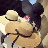 草帽-緞帶沙灘戶外出遊時尚精選生日情人節禮物女遮陽帽3色73eq14【時尚巴黎】