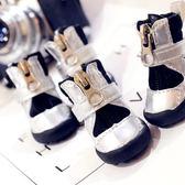 狗狗鞋子寵物鞋子泰迪鞋子比熊博美約克夏貴賓雪納瑞鞋子4只QM 莉卡嚴選