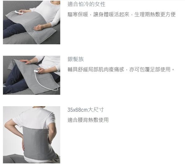 雃博恆溫濕熱電毯(未滅菌) 珊瑚砂 【肩頸 】-熱敷墊/濕熱電毯