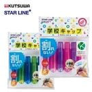 【KUTSUWA 】ST104 鉛筆延長器 鉛筆增長筆蓋 6入/組