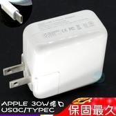 APPLE A1882, 30W USB C -蘋果 MacBookAir9.1,iPhone XS Max, XR,X,8 Plus,iPad Pro 12.9 吋 (一代 / 二代 / 三代)
