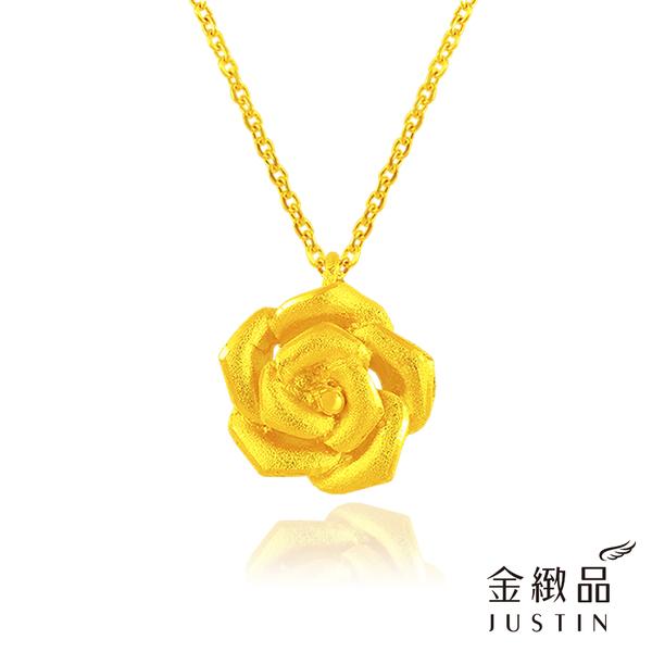 Justin金緻品 黃金項鍊 玫瑰香氣 金飾 9999純金套鍊 金項鍊 金鍊子 玫瑰花