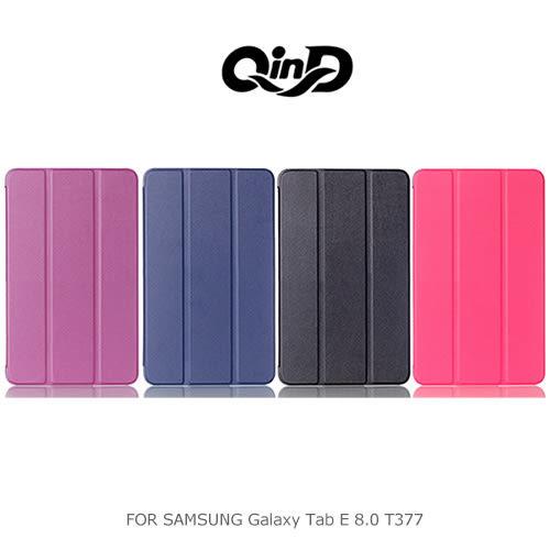 摩比小兔~ QIND 勤大 SAMSUNG Galaxy Tab E 8.0 T377 三折可立側翻皮套 保護套