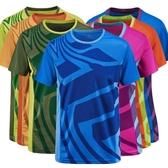 排汗衣 速干衣 運動 戶外速干T恤女短袖夏季薄款透氣跑步登山運動健身速干衣女長袖