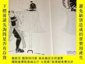 二手書博民逛書店Illustration罕見of Japanese History Vol.1 Society and Enter
