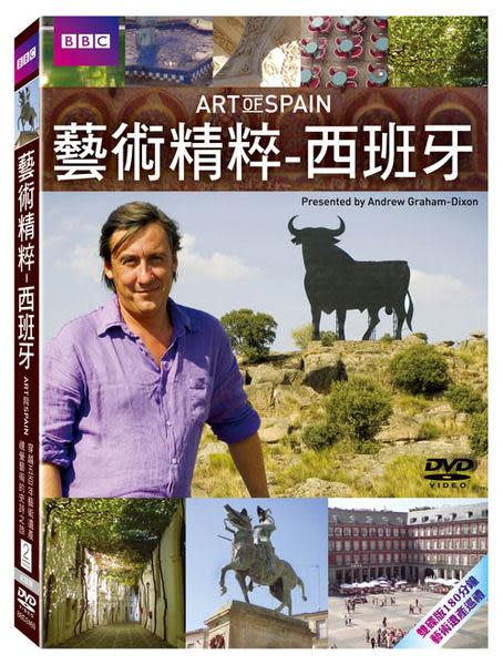 藝術精粹:西班牙 雙碟版 DVD 義大利北歐藝術史學家安杜魯格雷厄姆狄克森 (音樂影片購)