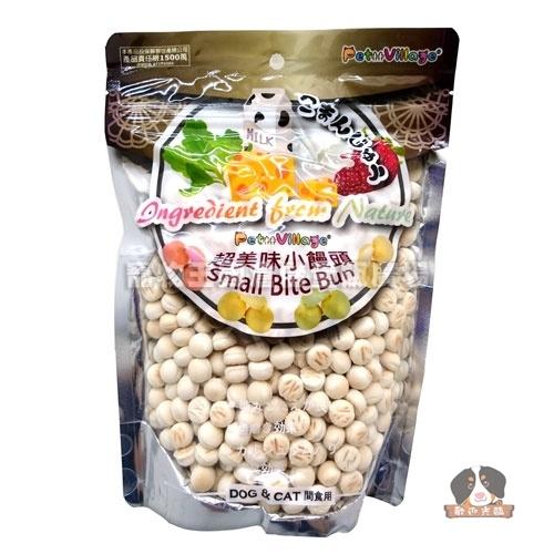 【寵物王國】Pet Village/PV-330MSB 超美味小饅頭(香濃牛奶)320g