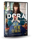 少女性愛官能症 DVD (OS小舖)