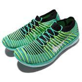 【四折特賣】Nike 慢跑鞋 Wmns Free RN Motion Flyknit 綠 白 赤足飛織 女鞋 【PUMP306】 834585-300