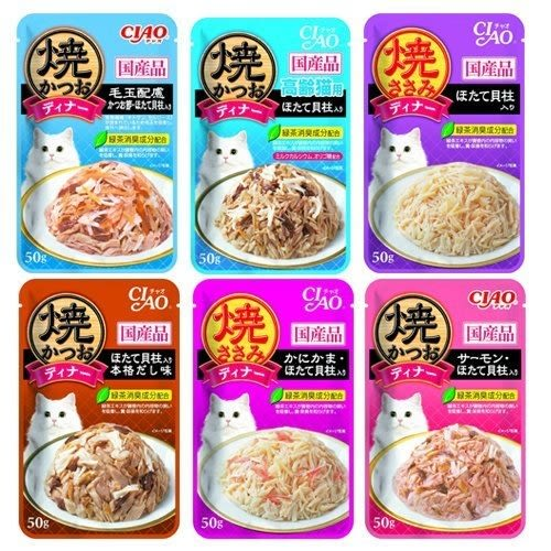 *WANG*日本CIAO《鰹魚燒晚餐》50g/包 貓餐包 多種口味可選