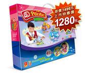 兒童玩具 4D雙語點讀組合遊戲地墊四合一 雙語學習教具【SV7457】快樂生活網