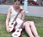 烏克麗麗初學者木質21寸23寸小吉他 東京衣櫃