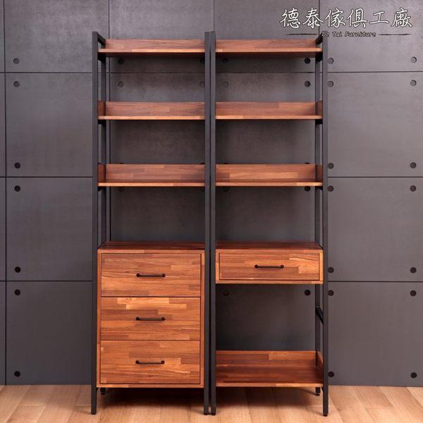 【德泰傢俱工廠】格萊斯原切木工業風三抽展示架+6尺餐櫃 B001-703+706-B
