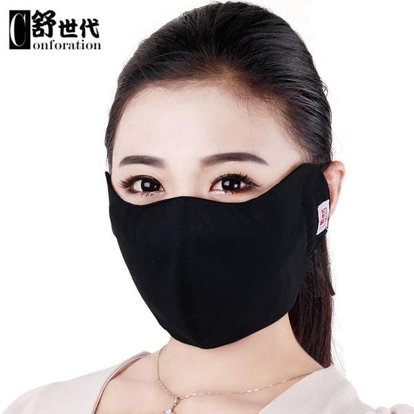 舒世代薄款大臉男女防曬口罩布可洗夏天純棉透氣全臉防紫外線大號 【防疫必備】