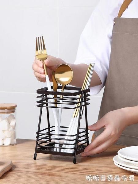 鐵藝瀝水筷籠筷子筒 家用筷子簍廚房勺子刀叉收納盒 【快速出貨】