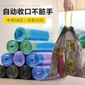 店長推薦 抽繩收口垃圾袋廚房卷裝拉圾袋手提一次性家用加厚塑料袋