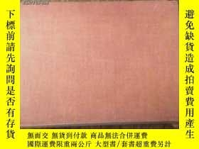 二手書博民逛書店ECONOMICS罕見IN THE TWENTIETH CENT
