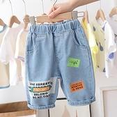 男童牛仔短褲 男童夏裝牛仔短褲新款兒童褲子薄款五分褲中小童夏季潮裝褲中褲-Ballet朵朵