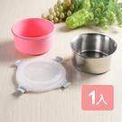 特惠-《真心良品xUdlife》藏鮮第二代圓形保鮮隔熱環保餐盒1入組