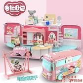 兒童家家酒巴士車玩具女孩3歲4益智女童公主6娃娃屋【齊心88】