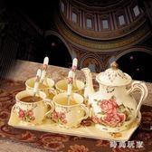 咖啡杯套裝 歐式陶瓷家用咖啡杯套裝現代簡約 ZB1679『時尚玩家』